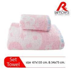 SET RAINFLOWER ผ้าเช็ดตัว 67x135 cm. + ผ้าเช็ดผม 34x75 cm.  รุ่นทอลายดอกทานตะวัน สีชมพู( Free แพ็คกล่อง Gift Set )