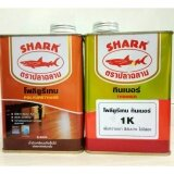 ราคา Shark โพลียูรีเทน น้ำมันเคลือบแข็งสำหรับพื้นไม้และเฟอร์นิเจอร์ ชนิดเงา ภายใน ชุดใหญ่ 3 5ลิตร Toa
