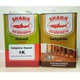 ซื้อ Shark โพลียูรีเทน น้ำมันเคลือบแข็งสำหรับพื้นไม้และเฟอร์นิเจอร์ ชนิดเงา ภายนอก ชุดใหญ่ 3 5ลิตร