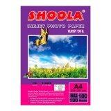 ราคา Shoola Inkjet Photo Paper Glossy กระดาษอาร์ตมัน 130G 100Sheets ใหม่ ถูก