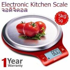 ส่วนลด Shop108 Electronic Scale เครื่องชั่งดิจิตอลอเนกประสงค์ รุ่น Ek813 5Kg 5G Red กรุงเทพมหานคร
