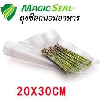 Shop108 Magic Seal Bag ถุงซีลสูญญากาศ 20x30 cm.(100 ใบ/แพ็ค)-