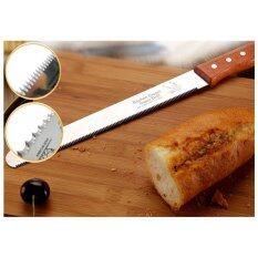 ซื้อ Shopmuan มีดหั่นขนมปัง มีดตัดเค้ก มีดฟันปลา 10 นิ้ว ฟันละเอียด ออนไลน์