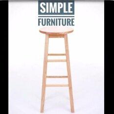 ราคา Simple Furniture เก้าอี้กลมไม้ยางพารา สูง 29 นิ้ว เป็นต้นฉบับ
