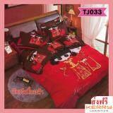 Simsawas ชุดเครื่องนอน ผ้าห่มนวม ผ้าปูที่นอน6ฟุต 5ชิ้น รุ่น Tj033 เป็นต้นฉบับ