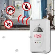 ราคา Sinlin เครื่องไล่หนู แมงมุง ยุง มด และแมลง Electronic Pest Reject รุ่น Atm2 044Dt White Sinlin เป็นต้นฉบับ
