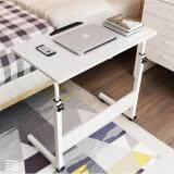 ราคา Sivili โต๊ะอเนกประสงค์ โต๊ะคอมพิวเตอร์ โต๊ะอ่านหนังสือ ปรับระดับ พร้อม ล้อเลื่อน ลายไม้ สีขาว Sivili