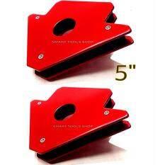 ทบทวน จิ๊กแม่เหล็กจับฉาก เข้ามุมงานเชื่อม Size Xl 5 นิ้ว 12 X 19 X 2 5 Cm 2 อัน