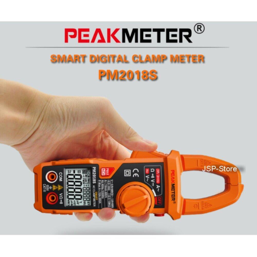 ซื้อที่ไหน JSP แคลมป์มิเตอร์ สมาร์ท ดิจิตอล แคลมป์มิเตอร์ อัจฉริยะ กิ๊ปแอมป์ คลิปแอมป์ Smart Digital Clamp Meter Volt-AC/DC Amp-AC Hz โอห์ม รุ่น PEAK METER PM2018S