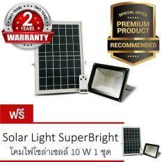 ทบทวน Smart Solar Light Superbright โคมไฟ สปอตไลท์ โซล่าเซลล์ ไฟกันขโมยติดกำแพง 10W ความสว่างมากกว่า 60 Led พร้อมรีโมทคอนโทรล สีดำ ซื้อ 1 แถม 1 Smart Solar