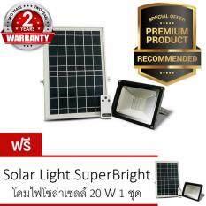 ขาย Smart Solar Light Superbright โคมไฟ สปอตไลท์ โซล่าเซลล์ ไฟกันขโมยติดกำแพง 20W ความสว่างมากกว่า 60 Led พร้อมรีโมทคอนโทรล สีดำ ซื้อ 1 แถม 1 Smart Solar ผู้ค้าส่ง