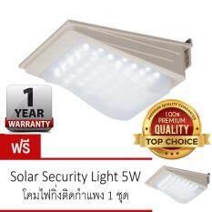 ทบทวน Smart Solar Solar Light Superbright โคมไฟ สปอตไลท์ โซล่าเซลล์ ไฟกันขโมยติดกำแพง ไฟกิ่ง 5W ซื้อ 1 แถม 1 Smart Solar