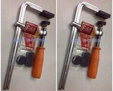 โปรโมชั่น Smart Tools Shop F Clampปากกาจับงานไม้ ปากกาตัวเอฟ8นิ้ว แพ๊คคู่ Unbranded Generic ใหม่ล่าสุด