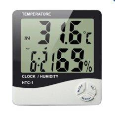 Smile C เครื่องวัดอุณภูมิและความชื้น พร้อมฟังก์ชั่นนาฬิกาปลุก Htc 1 White ถูก