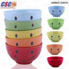 ชุดถ้วยเซรามิคลาย Smiling Face  5 ชิ้น/ชุด คละสี.