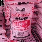 ขาย ซื้อ Soi Tiger ปุ๋ยเคมี สูตร 15 15 15 ตราหัววัว คันไถ 50Kg Thailand
