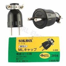 ขาย ซื้อ Sokawa ยกล่อง X 24 ชิ้น ปลั๊กยาง ตัวผู้ มีแค๊ม 2 ขากลม รุ่น S 008 16A 250V ราคาส่ง ใน กรุงเทพมหานคร