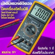 ซื้อ Soke มัลติมิเตอร์ดิจิตอล เครื่องวัดแรงดันและกระแสไฟฟ้า เครื่องวัด โวลท์ แอมป์ Ac Dc มิเตอร์ โอห์ม ไดโอด ไตรโอด ทรานซิสเตอร์ คาปาซิเตอร์ Digital Multimeter ใน กรุงเทพมหานคร