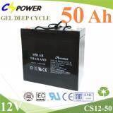 ราคา Solar Battery 12V 50Ah Gel Deep Cycle แบตเตอรี่โซลาร์เซลล์ Solar Thailand ใหม่