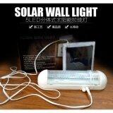 ขาย Solar Expert โคมไฟโซล่าเซลล์ ผนัง 5 Led พลังเเสงอาทิตย์ เปิดปิดเอง Solar Expert ออนไลน์