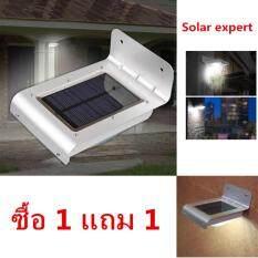 ราคา Solar Expert โคมไฟโซล่าเซลล์ Solar Led ติดกำแพงกันขโมย ซื้อ 1 แถม 1 ราคาถูกที่สุด