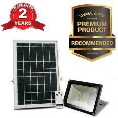 ขาย ซื้อ Solar Light Superbright โคมไฟ สปอตไลท์ โซล่าเซลล์ ไฟกันขโมยติดกำแพง 10W ความสว่างมากกว่า 60 Led พร้อมรีโมทคอนโทรล สีดำ