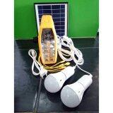 ซื้อ Solar Light System Sp 05W ใหม่
