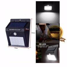 ขาย Solar Motion Sensor Light ไฟติดผนังโซล่าเซลล์พลังงานแสงอาทิตย์ 20 Led Generice ถูก