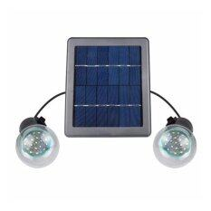 ขาย Solarsolute 2 Light Bulbs ไฟส่องสว่าง 2 หลอด พลังงานเเสงอาทิตย์ ไฟขาว
