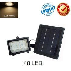 โปรโมชั่น Solarsolute Spolight 40Led Yellow สปอตไลท์พลังงานแสงอาทิตย์ ความสว่างสูง ไฟเหลือง