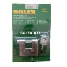 ส่วนลด Solex กุญแจล็อค รุ่น Cu 50 Mm Solex ใน กรุงเทพมหานคร