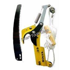 ขาย Solex เลื่อยตัดกิ่งไม้ กรรไกรตัดกิ่งไม้แบบกระตุกพร้อมใบเลื่อย ถูก ใน Thailand