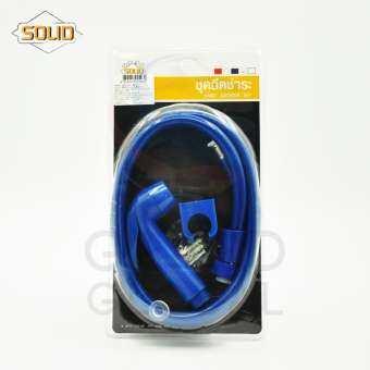 SOLID ชุดฉีดชำระ ห้องน้ำ ชักโครก พร้อมสายฉีด 1.2 เมตร พร้อมที่ยึดหัวฉีด สีน้ำเงิน