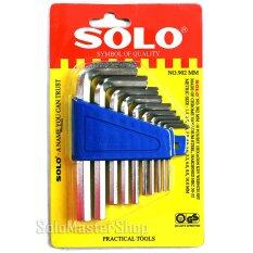 ราคา Solo ประแจหกเหลี่ยม ประแจแอล 10 ชิ้น ชุด ร่น 902Mm สีเงิน เป็นต้นฉบับ