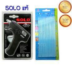 ขาย Solo แท้ ปืนยิงกาวร้อน ปืนกาวแท่ง พร้อมกาวแท่งสีใส 12 ชิ้น สำหรับ งานซ่อมแซม งานประดิษฐ์ งานบ้าน Forture ออนไลน์
