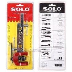 ซื้อ Solo ชุดเครื่องมือ ชุดบานแป๊บ 5 16 Mm รุ่น Ft 58 Solo ออนไลน์