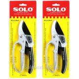 ทบทวน ซื้อคู่ราคาพิเศษ Solo กรรไกรตัดกิ่งไม้ ผ่อนแรง No 3130 8 Premium Heavy Duty Shears Solo