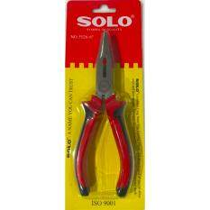 ซื้อ Solo คีมปากแหลม No 5526 6 ออนไลน์ ถูก