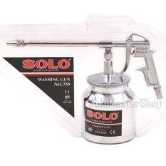 ทบทวน Solo กาพ่นโซล่า No 755 Silver Solo