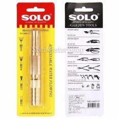 ซื้อ Solo หัวฉีดน้ำ ที่ฉีดน้ำ ปืนฉีดน้ำ ทองเหลือง 5 ปรับน้ำได้ Brass Hose Nozzle Adjustable Water 605 5 ออนไลน์ ถูก