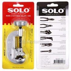 ราคา Solo คัตเตอร์ตัดแป๊บ Pipe Cutter รุ่น Pc330 สำหรับตัดท่อน้ำ ท่อทองแดง ท่อเหล็ก ท่อแอร์