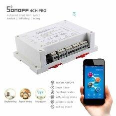 ขาย Sonoff 4 Channel Wifi Switch Smart Din Rail Mounting Wireless Remote Switches Intl ผู้ค้าส่ง