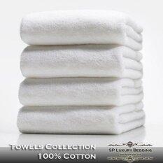 ซื้อ Sp Luxury ผ้าขนหนูเช็ดตัวสีขาว 16 ปอนด์ ขนาด 30 X60 พรีเมี่ยมเกรด กรุงเทพมหานคร