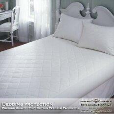 ราคา Sp Luxury ผ้ารองกันเปื้อนที่นอนแบบรัดมุม 5 ฟุต พรี่เมี่ยมเกรด Sp Luxury กรุงเทพมหานคร