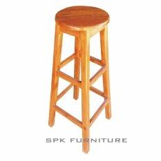 ทบทวน Spk Shop เก้าอี้บาร์ไม้จริง รุ่นท๊อปกลม สูง 80 ซม สีไม้สักทอง