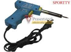 Sportty ปืนไฟฟ้า หัวแร้ง Spt 130W 1 อัน ถูก