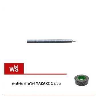สปริงดัดท่อ 3/8 นิ้ว (15 มม.) แถม เทปพันสายไฟ-