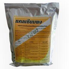 ซื้อ สินค้าการเกษตร อาหารเสริมพืช แคลเซียม 1 Kg ออนไลน์ ถูก