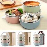 ซื้อ Stainless Steel Food Storage Container 3 Layers Lunch Box Spoon Carrier Intl ใหม่