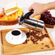 ซื้อ Stainless Steel Percolator Moka Pot Espresso Coffee Maker Stove Home Office Use 200Ml Intl Unbranded Generic ถูก